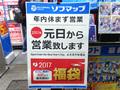 【週間ランキング】2016年12月第5週のアキバ総研PC系人気記事トップ5