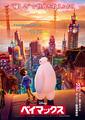 【ディズニーアニメ】家族や恋人と観たい、ハートフルな作品8選!
