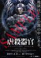 アニメ映画「虐殺器官」公開を記念し、「屍者の帝国」「ハーモニー」TV初放送決定! 中村悠一によるナレーションの特別映像も