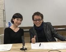 冬アニメ「鬼平」、WEBラジオ「堀内賢雄の鬼平ラジオ」の配信が決定! アニメをより深く楽しもう