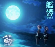アニメ映画「劇場版 艦これ」、サウンドトラックのジャケット公開! 30曲の収録曲タイトルも解禁
