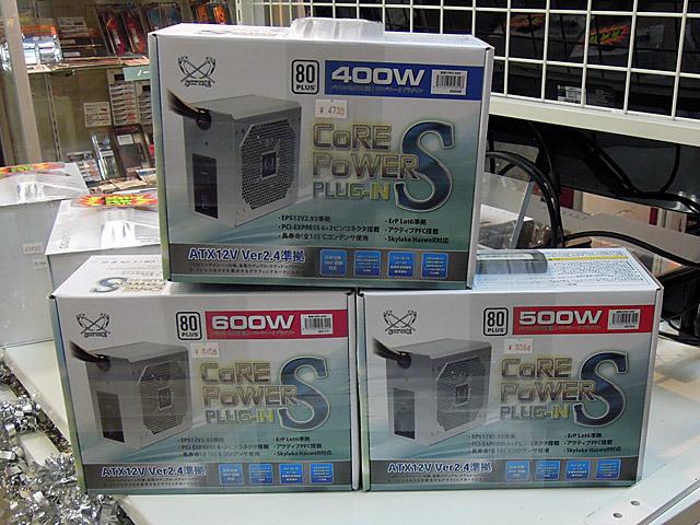 安価な80PLUSセミプラグインATX電源 サイズ「COREPOWER S PLUGIN」