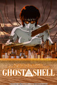 「GHOST IN THE SHELL/攻殻機動隊」、BDが特別価格で登場! ハリウッド実写映画の公開を記念して