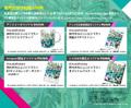 初音ミクの歴史を網羅した最強コンピ登場!「EXIT TUNES PRESENTS Vocalohistory feat.初音ミク」発売決定