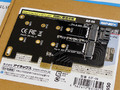 SATA&PCIe M.2 SSDが同時に使用できる変換カード アイネックス「AIF-06」が発売中 実売1,800円