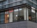 【週間ランキング】2017年1月第4週のアキバ総研ホビー系人気記事トップ5