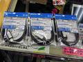 USB接続の入力装置が自作できるスイッチケーブル ルートアール「RI-SWCB」シリーズが販売中