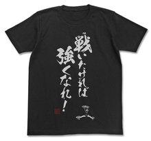 「ブレイブウィッチーズ」Tシャツやステンレスマグカップが二次元コスパより登場!