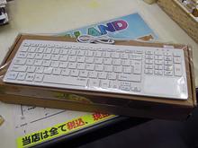 東映ランド