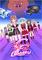 あにぽた「BESTアニメソングを決めよう!2016アニメ年間OP&ED人気投票」中間発表! 「絶対的晴天青空」、「History Maker」、「Open your eyes」が熾烈なデッドヒートを展開!