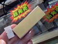 M.2 SSD用のアルミ製ヒートシンク アイネックス「HM-21」が販売中