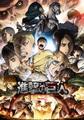 春アニメ「進撃の巨人」Season2、最新ビジュアルを公開! 放送・主題歌情報も発表に
