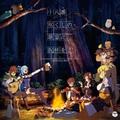 アニメ「この素晴らしい世界に祝福を!2」、キャラクターソングアルバム試聴動画&ジャケット画公開!