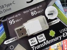 USB Type-A/C両対応のUSBメモリ「THN-U382W0320A4」が東芝から!