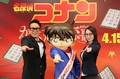 アニメ映画「名探偵コナン から紅の恋歌」、ゲスト声優発表! 宮川大輔&吉岡里帆が「関西代表」として出演