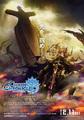 アニメ「チェインクロニクル ~ヘクセイタスの閃~」、今井麻美出演のトークイベント開催! 義勇軍は築地銀だこに結集せよ!
