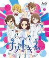 TVアニメ「ナゾトキネ」、BDが2017年3月発売! AnimeJapan2017ではミニイベントも開催