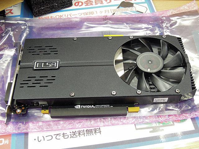 GeForce GTX 1050Tiビデオカード初の1スロット厚モデルがELSAから!