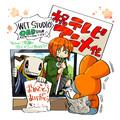 マンガ「魔法使いの嫁」、TVアニメ化決定! 2017年10月より2クールで放送