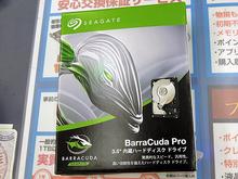 ハイエンド向け3.5インチHDD「BarraCuda Pro」に容量8TBの省電力モデルが登場