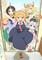 【中国オタクのアニメ事情】中国における1月新作アニメの人気。「けものフレンズ」に困惑し「メイドラゴン」で日本社会を知る