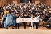 アニメ映画「ひるね姫 ~知らないワタシの物語~」、本作の舞台・岡山県倉敷市での舞台挨拶レポートが到着!
