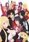 アニメ「UQ HOLDER!~魔法先生ネギま !2~」、10月より放送スタート!キービジュアル&主役キャストも発表