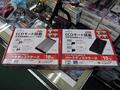 10TB対応の3.5インチHDDケース「AOK-35ALCASE-U3」シリーズがAOTECHから!