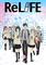 """TVアニメ「ReLIFE」、""""完結編""""全4話の制作が決定! BD&DVDは2018年3月に発売"""