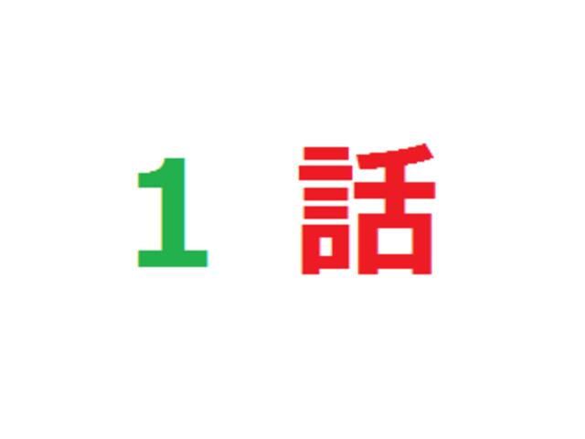 17年冬アニメ1話人気投票